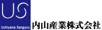 内山産業株式会社